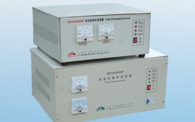 NB1k(1.5k/2k)S48型控制逆变qi