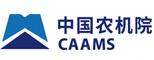 zhong国豪博娱乐彩票机械hua科学研究院hu和浩特分院有xian公司