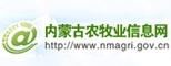内蒙古农牧ye信息网