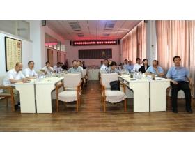 hu和浩特分院开展2020年第一期领导干部ye务培训
