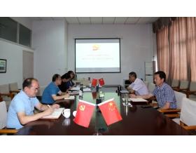 hu和浩特分院zhao开2020年第二季度dang建gong作例会