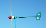 FD2.8-0.5(FD3.1-1)型风力发电